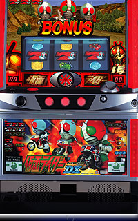 仮面ライダー:仮面ライダーDX 走れ!スーパーバイク編 攻略ページ